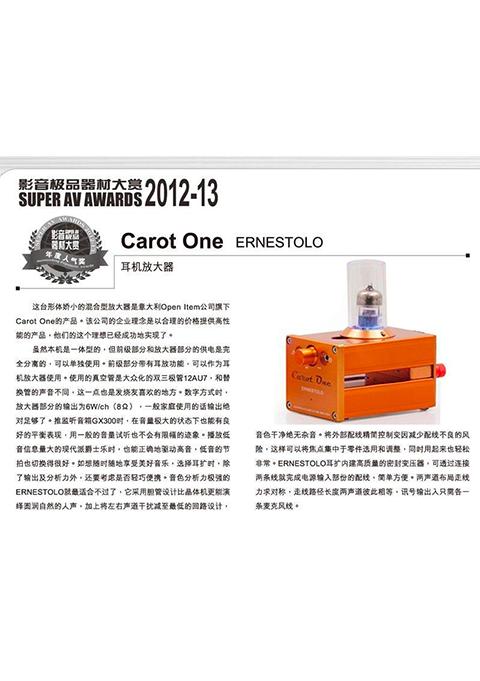 Super Av Award 2012 2013 Ernestolo